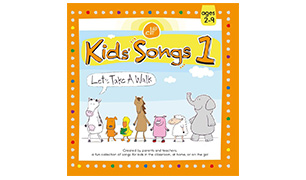 Kids' Song